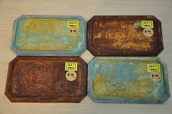 8.銹點子銅銹與鐵鏽系列.JPG
