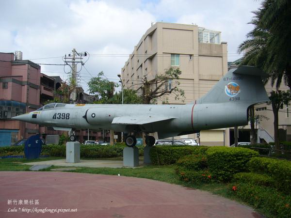 F104G戰鬥機