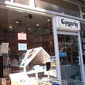 小巷中的一家小店~主要是賣二手書 但也會有許多挺趣味的小東東