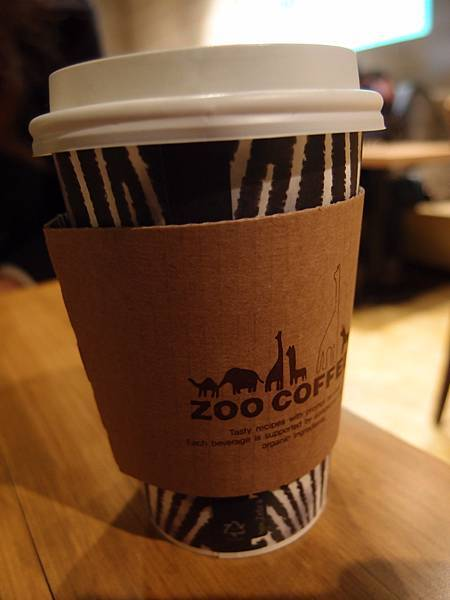 梨大 Zoo