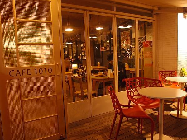 弘大 CAFE 1010