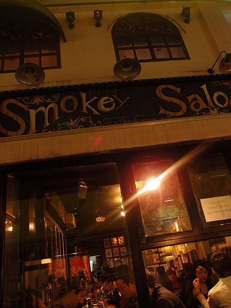 梨泰院 Smoky Salon