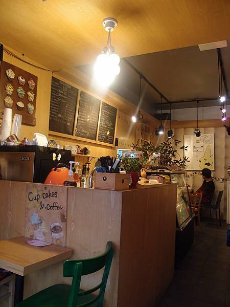 梨泰院 Butter Cup Cafe