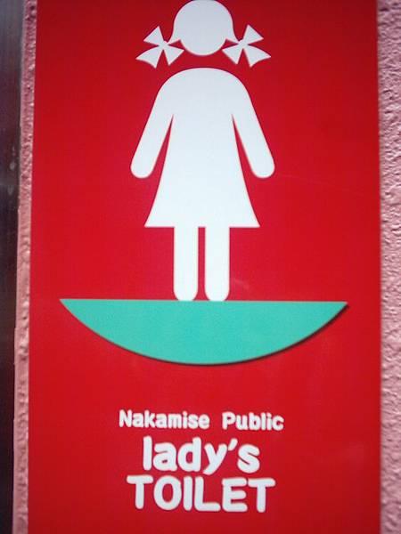 女廁標示也太cute了吧...