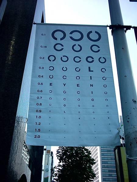 設計展的海報 這個是跟眼鏡有關的公司~