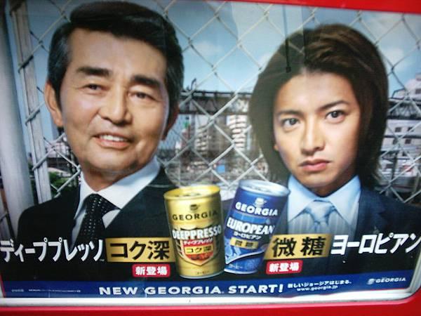 木村先生賣咖啡