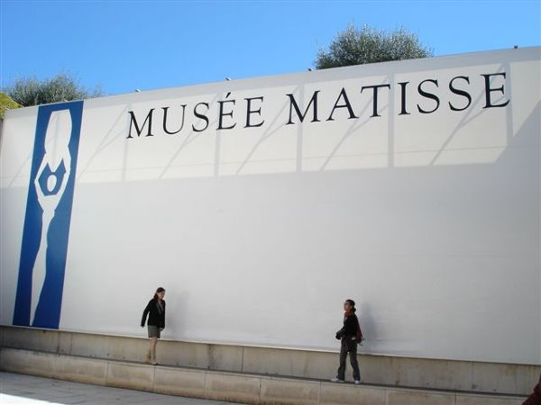 你看吧 真的是馬提斯美術館!!