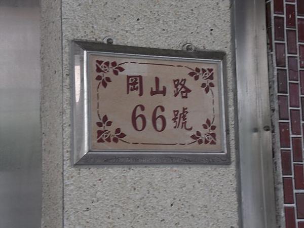 SDC11916.JPG