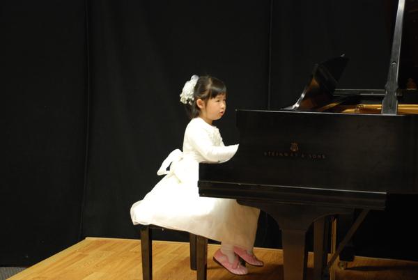 Caroline's recital