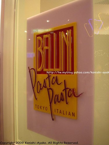BELLINI的招牌.jpg