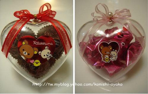 巧克力小禮盒.jpg