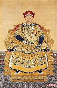 北京故宮收藏的《雍正朝服像》所戴的極為神似.jpg