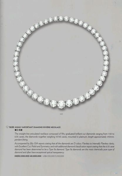 總重107.43克拉的圓鑽項鍊,每顆鑽都是D、IF與3 Excellent等級。估價約1億3143萬元起_資料補充01.jpg