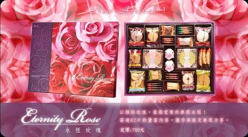 ◆郭元益-永恆玫瑰喜餅◆.jpg