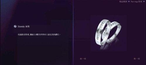 HOF的戒指.jpg