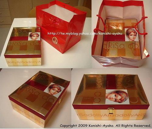 亞里莎喜餅的提袋與餅盒外觀.jpg
