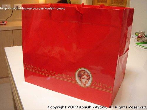 亞里莎喜餅的禮盒提袋外觀.jpg