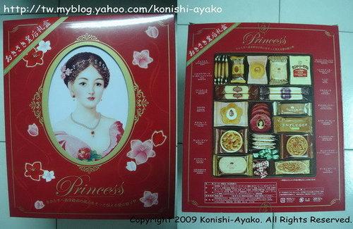 皇后喜餅02_外盒.jpg