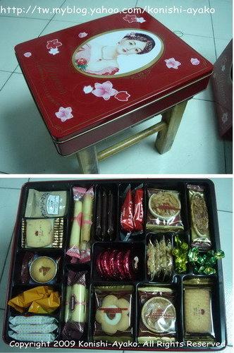 皇后喜餅03_外盒及內容.jpg