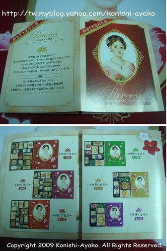 皇后喜餅05_dm特寫.jpg