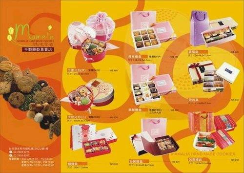 媽咪里啦手工餅乾的各種產品.jpg