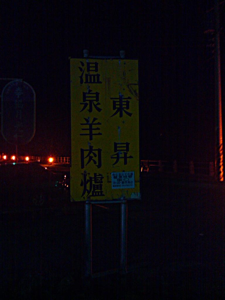 Lightbox_1334920589988
