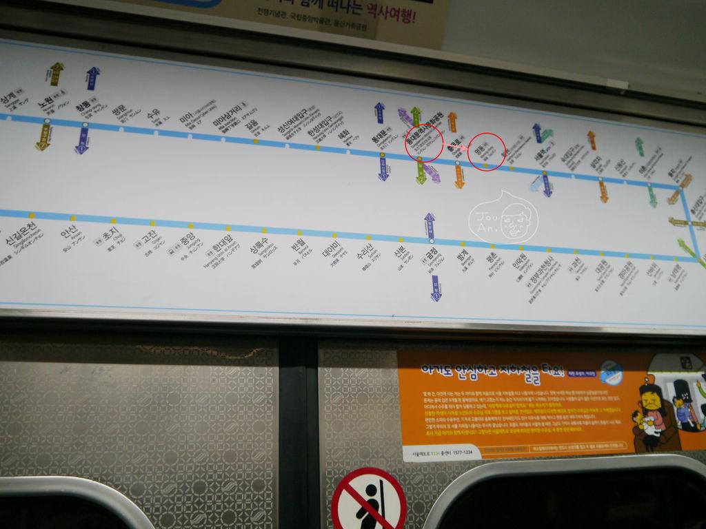 地鐵10.jpg