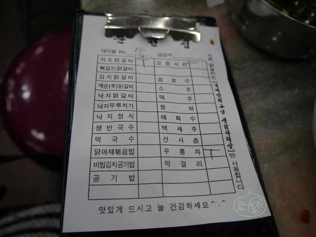 辣炒雞排11.jpg