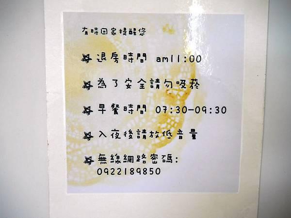 P1000381P24