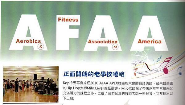 AFAA掃描cut.jpg