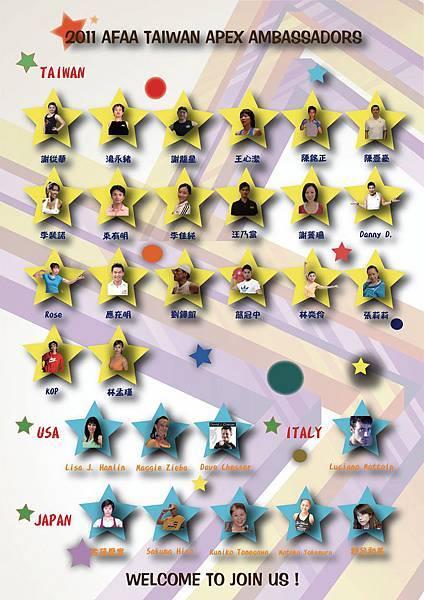 2011 AFAA APEX講師名單s.jpg