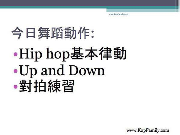 hip_hop起源及四大元素.013.jpg