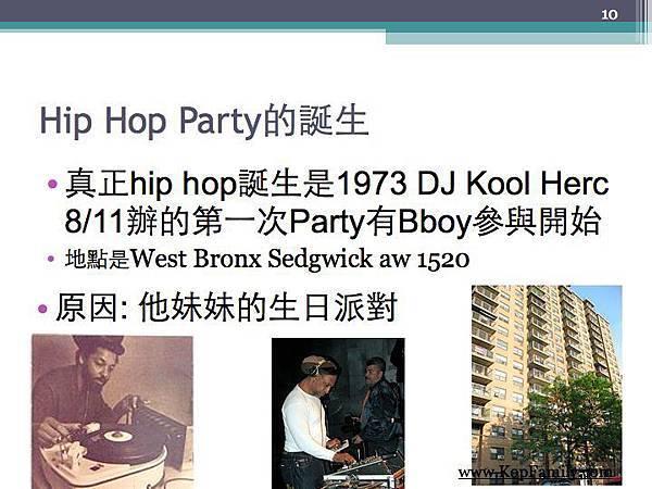 hip_hop起源及四大元素.010.jpg
