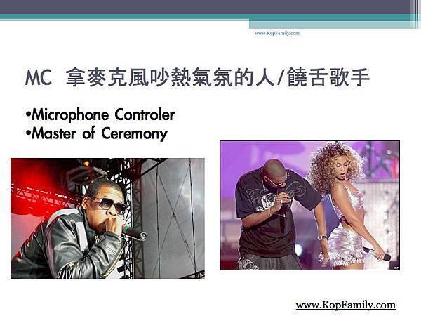 hip_hop起源及四大元素.007.jpg