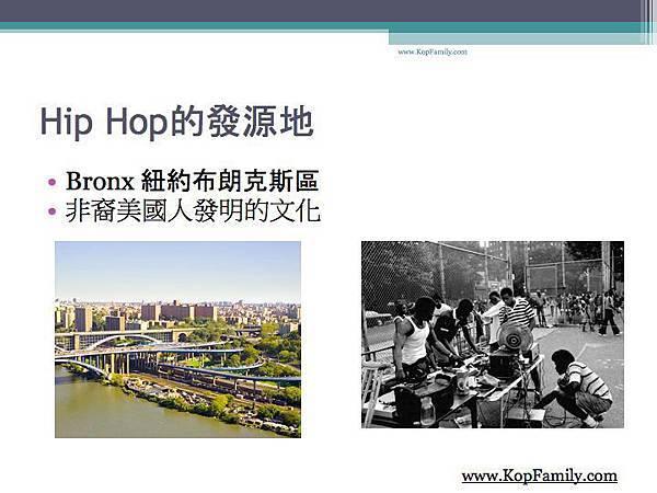 hip_hop起源及四大元素.004.jpg