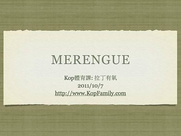Merengue介紹.001.jpg