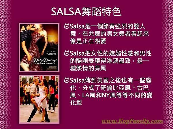 Salsa介紹.005.jpg