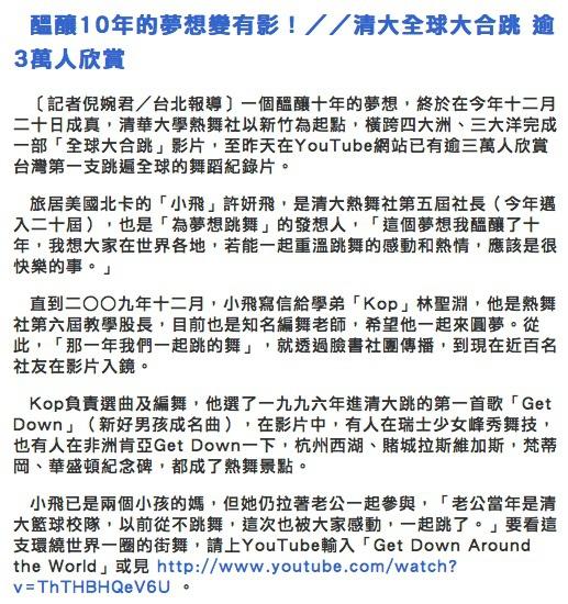 螢幕快照 2011-12-24 上午12.07.09.jpg