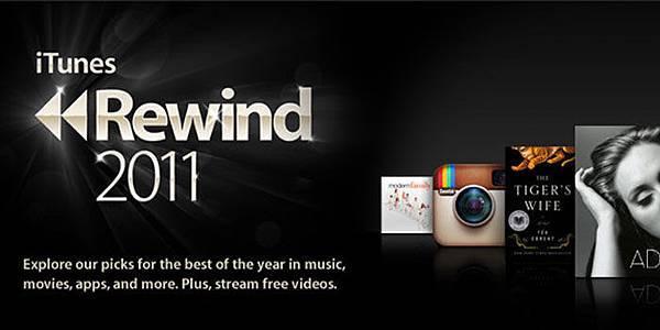 itunes-rewind-2011.jpg