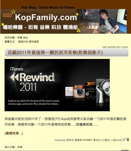 螢幕快照 2012-02-28 下午11.09.33