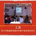 北體動態藝術系演講.012