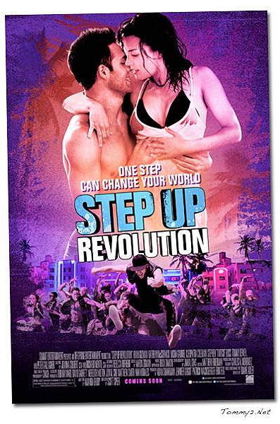 stepuprevolution