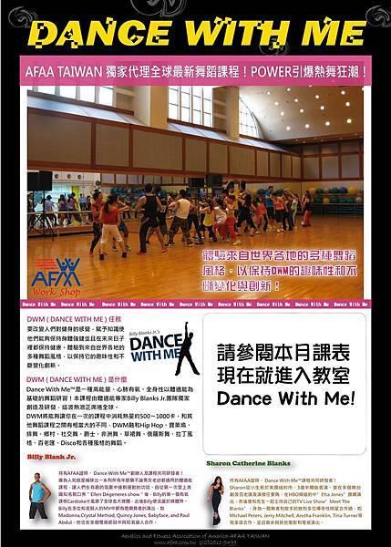 DANCE WITH ME推廣dm-健身工廠s