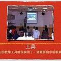 東吳語言中心演講.020