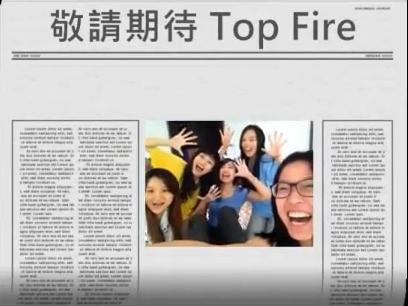 top fire
