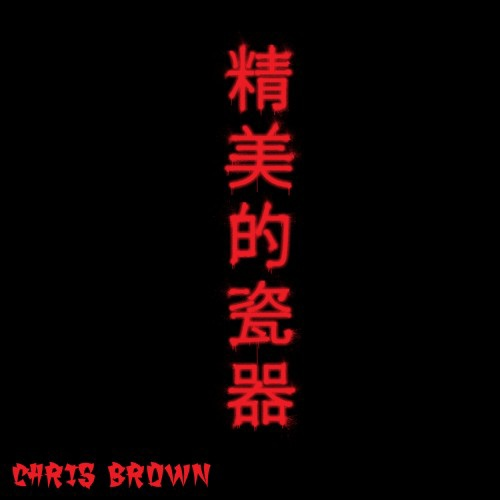 chris-brown-fine-china-e1364819385850