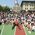 0308校園Amazing254