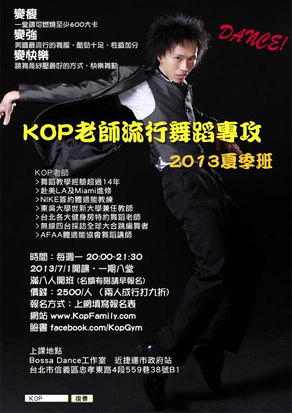 kop_monday_class_2013