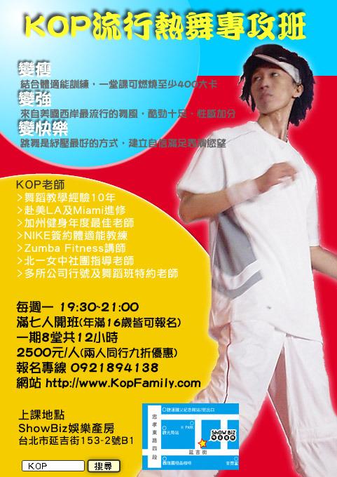 summer_dance_dm.jpg