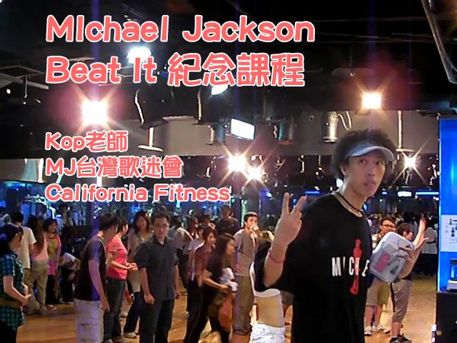 MJ_class.jpg